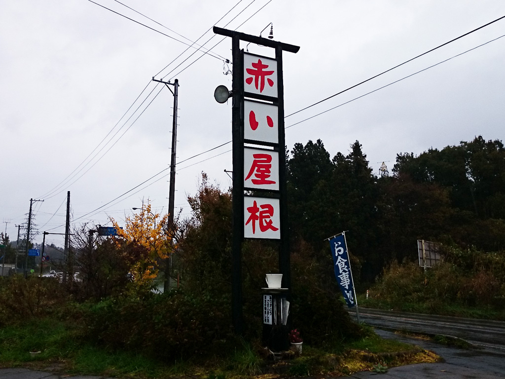 赤い屋根(写真4)