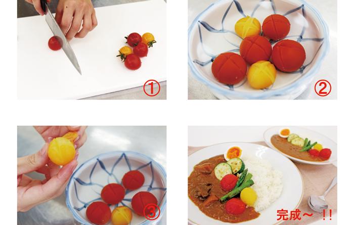 湯むきトマト写真
