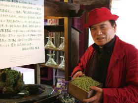 玉梨とうふ茶屋