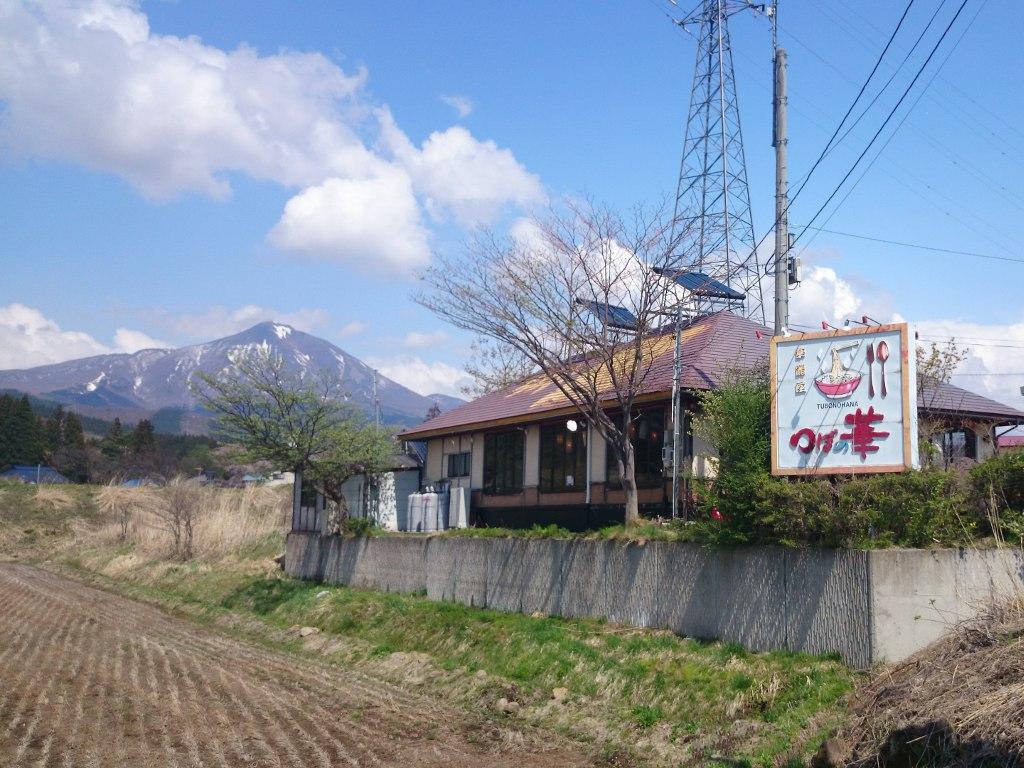 つぼの華(写真3)