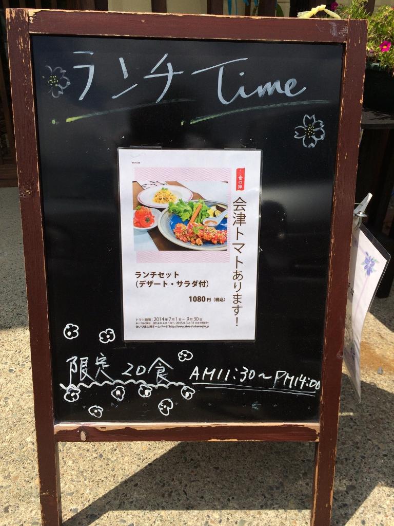 和カフェ 花咲(写真3)