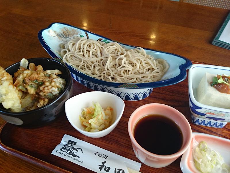 そば処・和田(メインの写真)