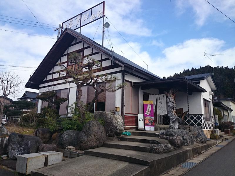 そば処・和田(写真2)