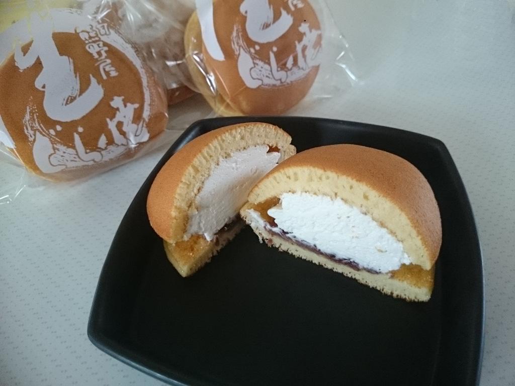 菓子司 熊野屋(写真1)