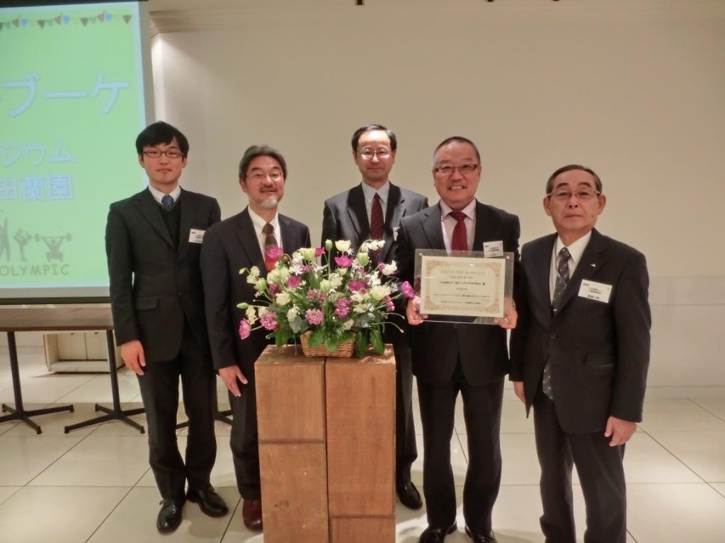 『FAJオブザイヤー2015』 授賞式 最優秀賞受賞 日本一!