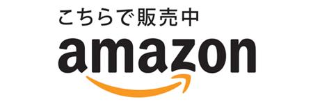 オンラインショップ Amazon