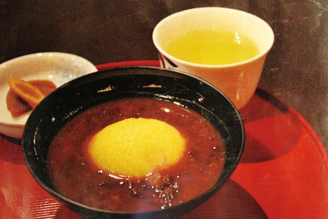 奥会津食彩蔵 河内屋(写真1)
