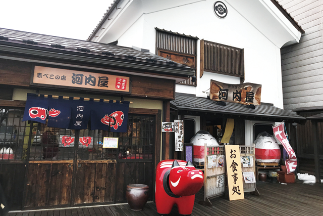 奥会津食彩蔵 河内屋(写真4)