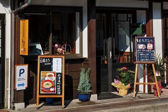 なぬか町茶房「結」(写真4)
