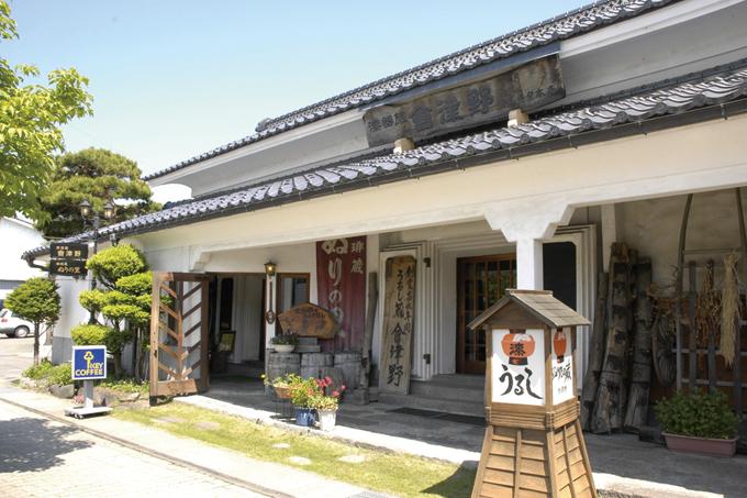 珈琲蔵 ぬりの里(写真4)